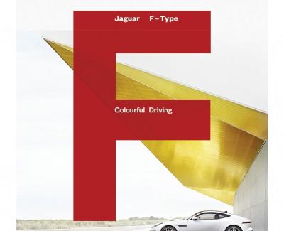 Farbenfrohes Fahren oder Mit einem Jaguar F-TYPE durch Berlin – Annotation